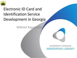 Digital signature services - pki