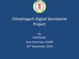 Chhattisgarh Digital Secretariat
