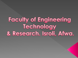 Modern Tools - Faculty of Engineering Technology & Research