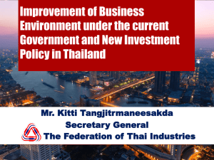 Improvement of Business Environment under the current