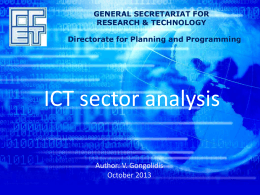 ICT sector analysis