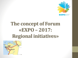 EXPO * 2017 - Swiss-Kazakh