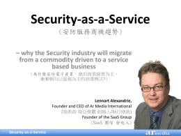 Security-as-a-Service - Global Security Industry Alliance