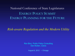 Risk-aware Regulation and the Modern Utility
