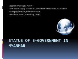Report: Status of E-Government in Myanmar