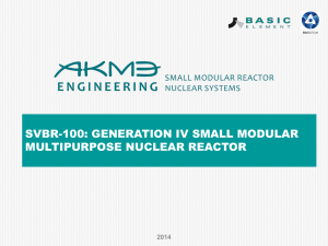 SVBR-100: generation IV small modular multipurpose nuclear reactor