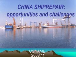中国修船业的机遇与挑战CSNAME 修船技术学术委员会 1