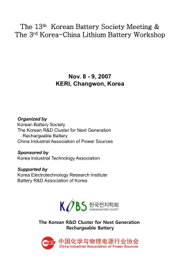 The Korean R&D Cluster for Next Generation