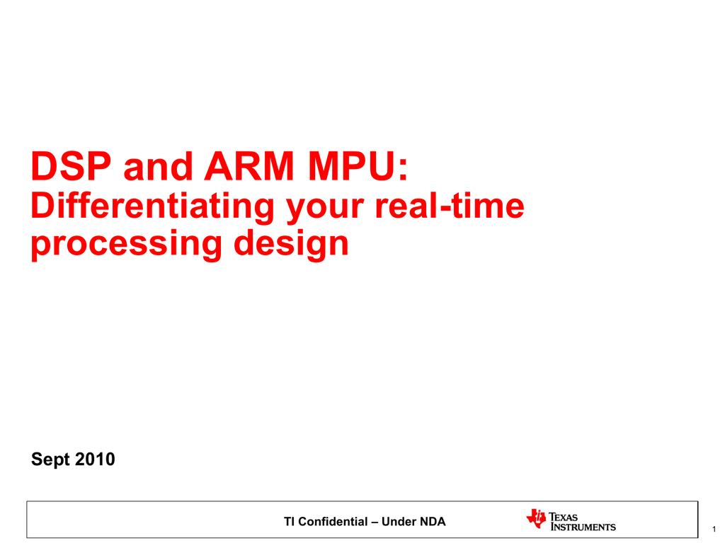 DSP + ARM