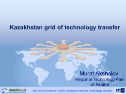 Director of the Technology Park in Astana, Kazakhstan