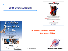 CDR_CRM_Features_12May11