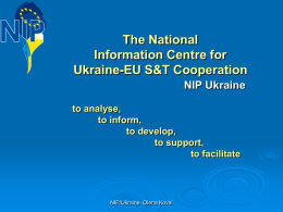 Mission of the INCO ERA-WIDE projects in Ukraine