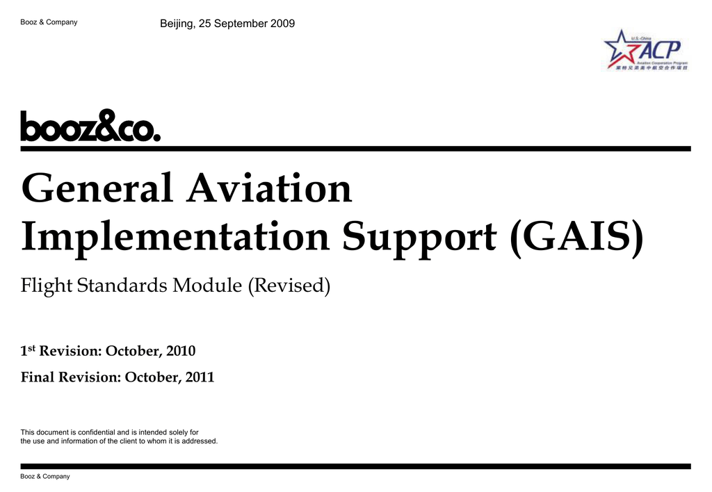 Flight Standards Module - US.-China Aviation Cooperation Program