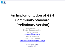 An Implementation of GSN Community Standard