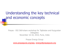 S1 Understanding key technical and economic concepts