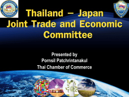 thailand japan joint trade and economic committee