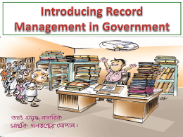 Information storage solution - Tripura Information Commission