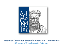 "National Center for Scientific Research ""Demokritos"""