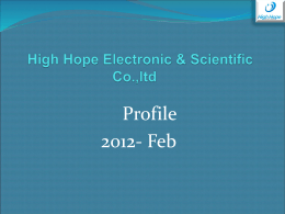 - high hope electronic & scientific co.,ltd