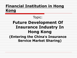 3. Composition of insurance industry in Hong Kong