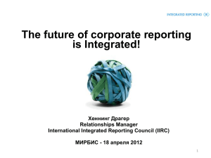 Corporate Reports