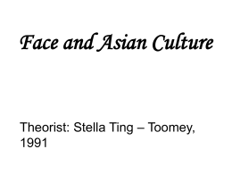 face_and_asian_culture