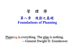 Ch.8 Foundations of Planning