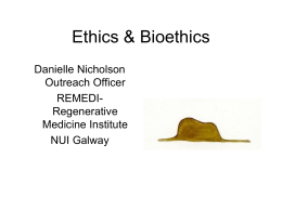 Ethics workshop 2012