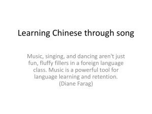 Learning Chinese through song - Queenstown