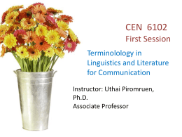 1. Course title: English 611: Terminology in Linguistics and