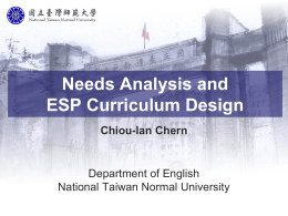 ESP Course Design