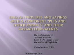 English proverbs and sayings with a component