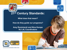 connecting the AASL standards to other national documents