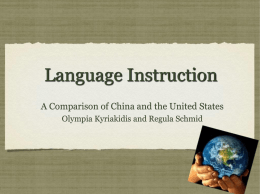 Language Instruction - The College of Education