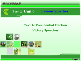 book 2_unit_6_famous_speeches
