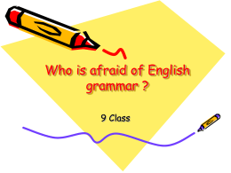 Who is afraid of English grammar