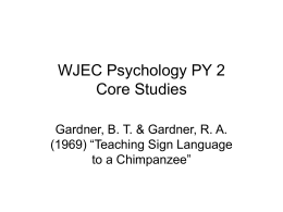 Gardner and Gardner updated PPH (2011)