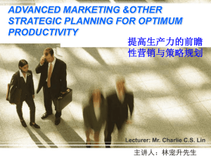 ADVANCED MARKETING &OTHER STRATEGIC PLANNING FOR