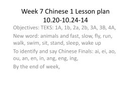 Tuesday objectives: 2a, 2b, 3a, 3b, Review the new words and