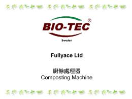 MODEL/型號 - Fullyace Ltd