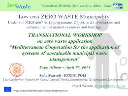 Mediterranean cooperation for municipal waste management