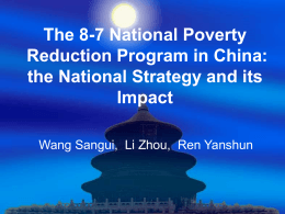 The 8-7 National Poverty Reduction Program in China