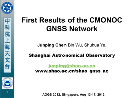 GNSS Results of CMONO+