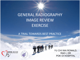 General Radiography Image Review Exercise