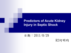 201108 Critical Care Nephro journal reading