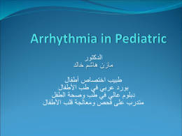 Arrhythmia in Pediatric