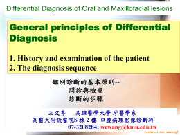 Differential Diagnosis of Oral and Maxillofacial