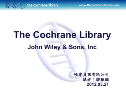 The Cochrane Library?