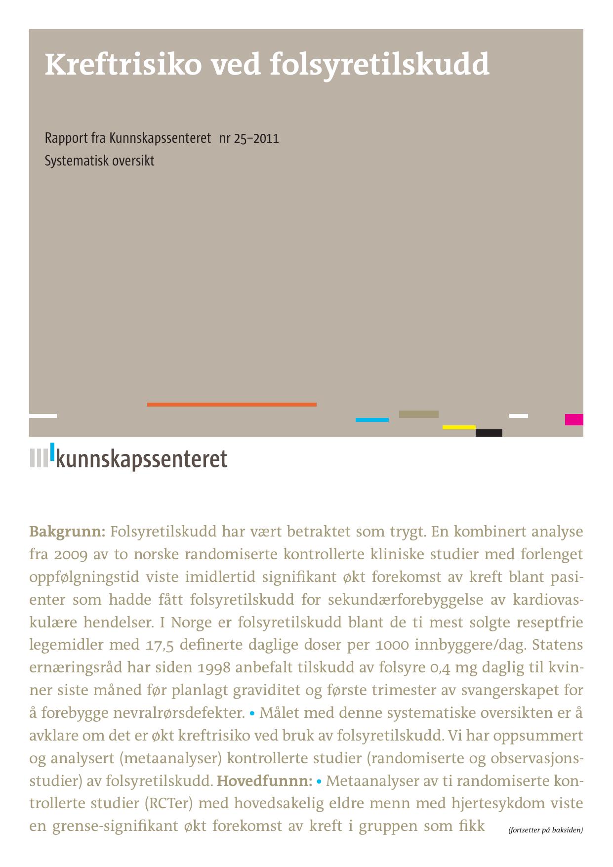 svenske kjønnslepper før og etter