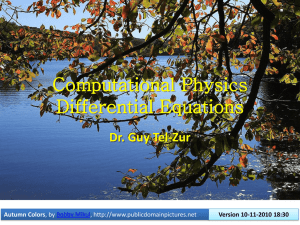 Computational Physics Differential Equations - Guy Tel-Zur